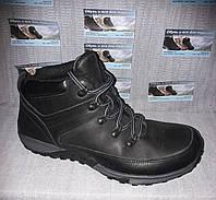 Ботинки Trekking  OAKTRAK для активного отдыха Made in Italy  (40/41/42/43/44/45), фото 1