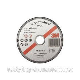 3M™ 68011 Круги отрезные для нержавеющей стали, 125 мм, тип 41 G46
