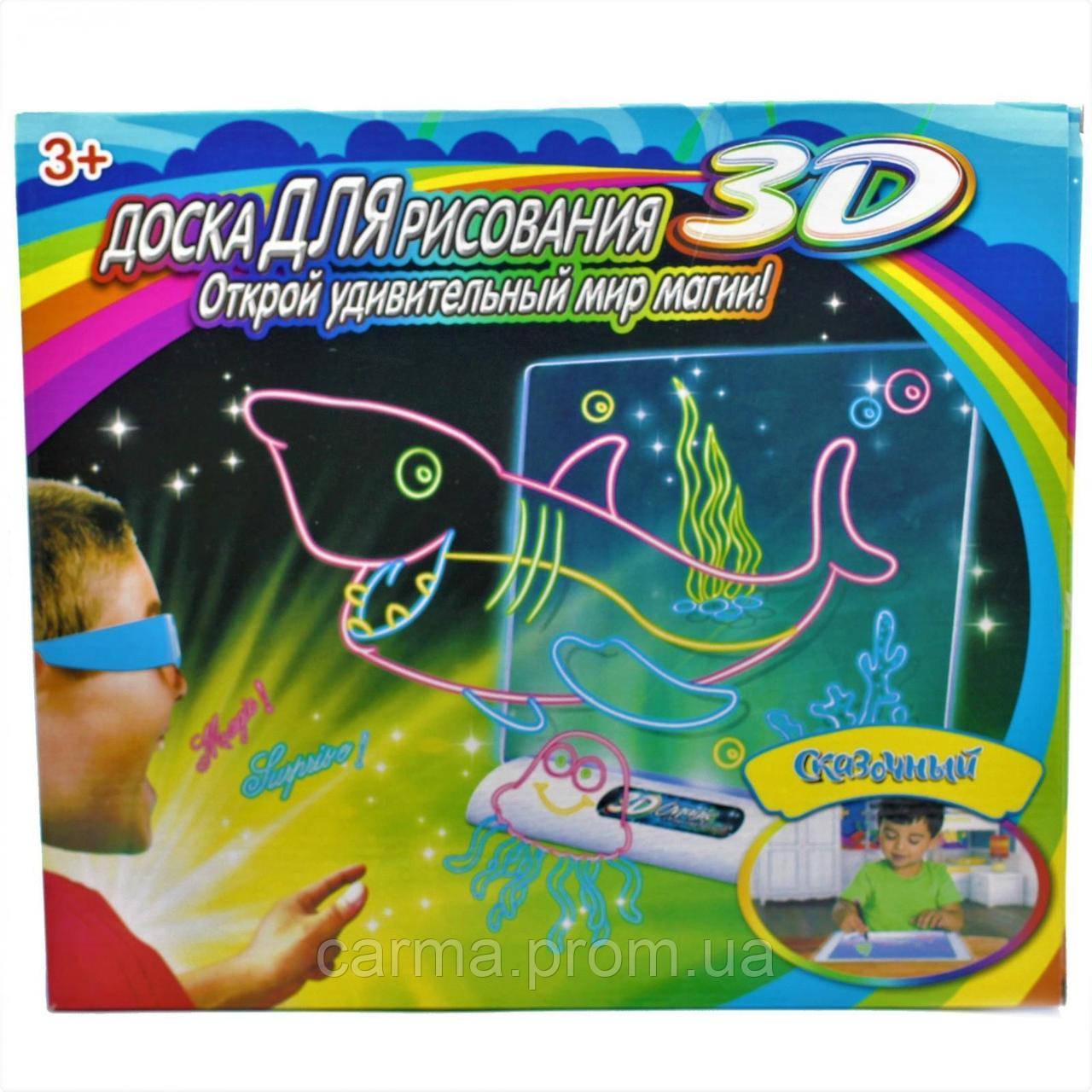 Планшет для рисования Magic 3D Drawing Board