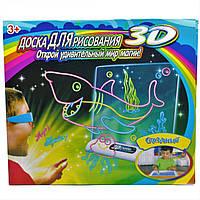 Планшет для рисования Magic 3D Drawing Board, фото 1
