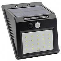 Cветильник cветодиодный уличный Solar на солнечных батареях с датчиком движения