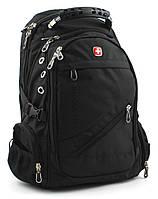 """Универсальный рюкзак Swissgear Men Bag 8810 39 л, 17"""" + USB Черный"""