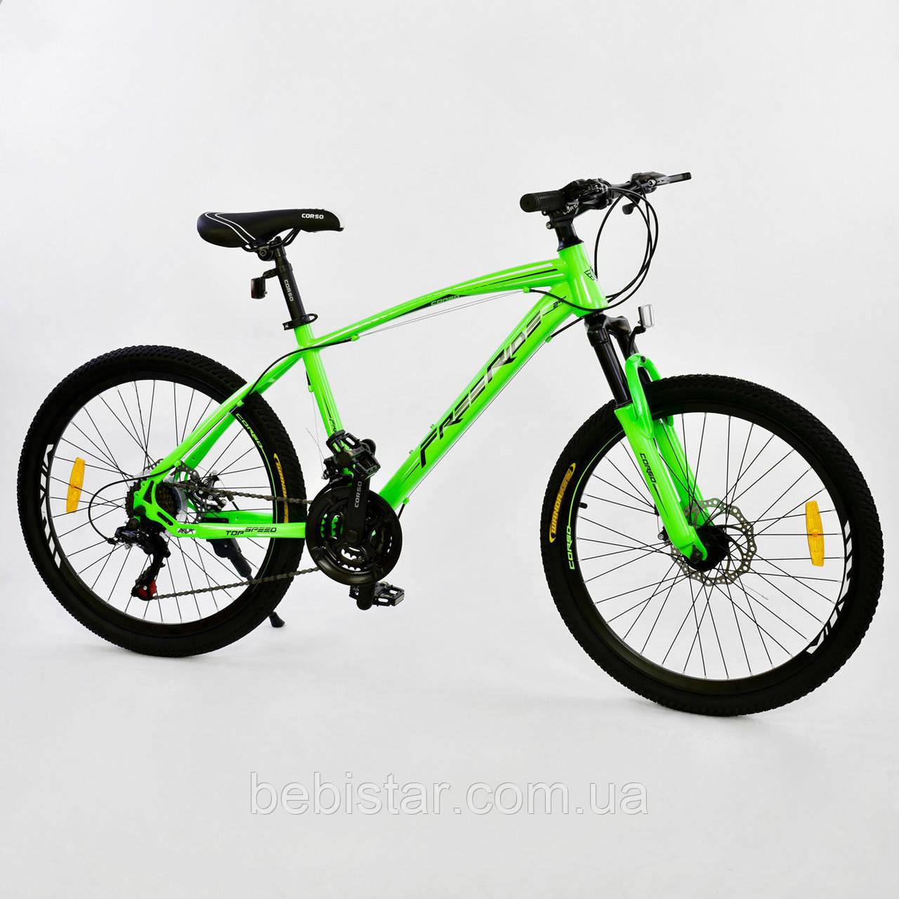 """Детский спортивный велосипед зеленый CORSO Free Ride 24"""" металлическая рама детям от 8 лет, от 135 см"""