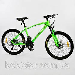"""Детский спортивный велосипед зеленый CORSO Free Ride 24"""" металлическая рама детям от 8 лет"""
