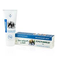 Сустамед ® бальзам косметический для кожи тела с медвежьим жиром, 75 г