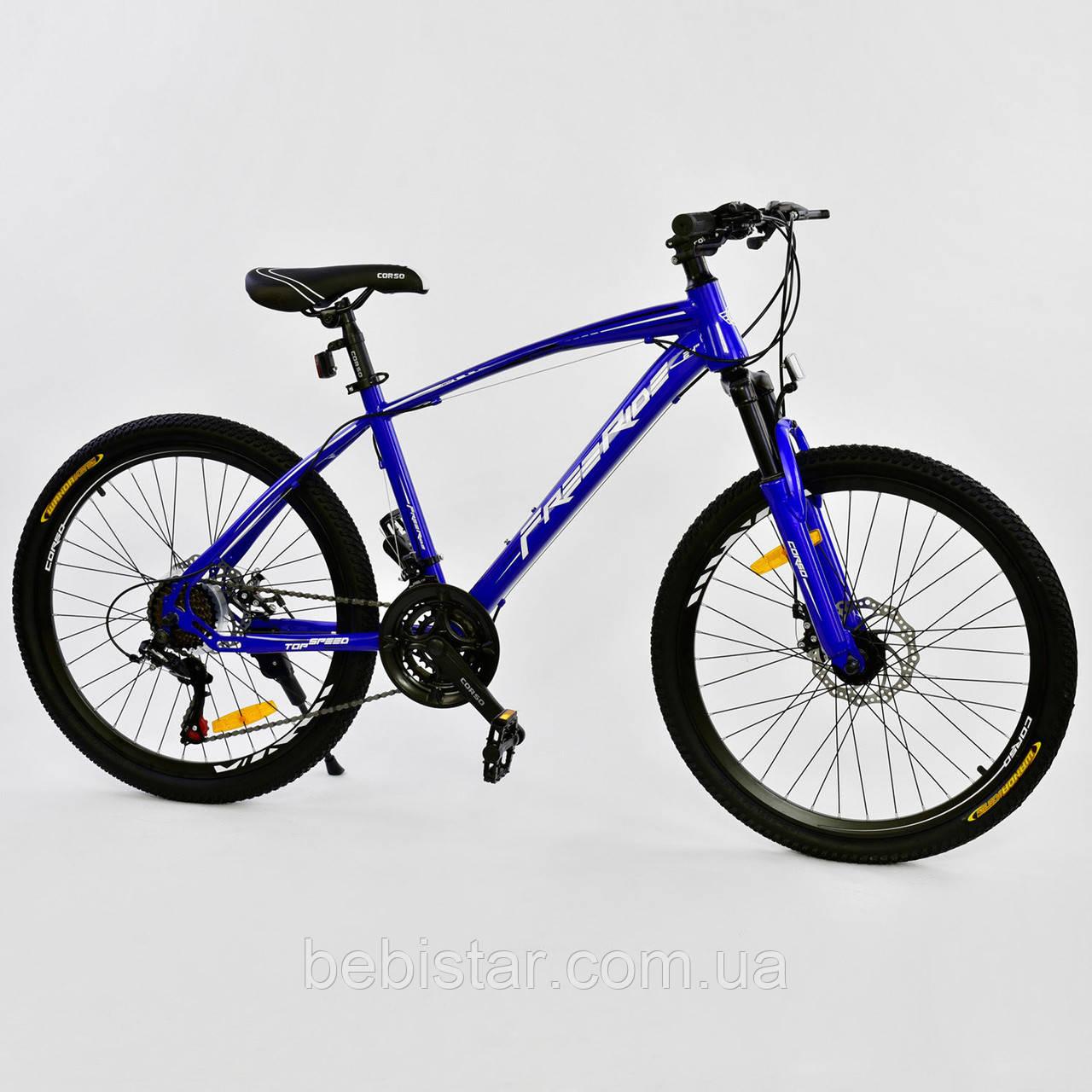 """Детский спортивный велосипед синий CORSO Free Ride 24"""" металлическая рама 13"""" детям от 8 лет, от 130 см"""