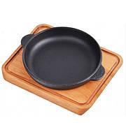 Порционная сковорода с подставкой Brizoll Н1425-Д