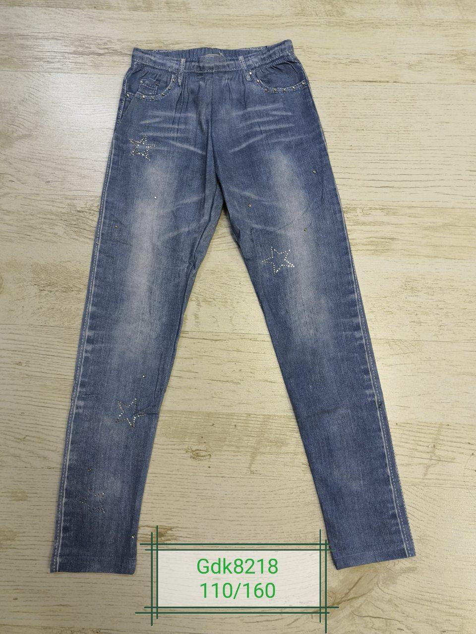 Лосины под джинс для девочек оптом, размеры 110-160р Glo-Story, арт. GDK-8218
