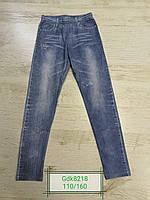 Лосины под джинс для девочек оптом, размеры 110-160р Glo-Story, арт. GDK-8218, фото 1