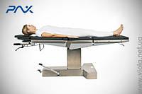 Операційний стіл пневматичний рентгенпрозрачный PAX-ST-A (Пневматична система управління)