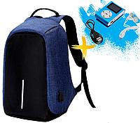 Рюкзак антивор Bobby с защитой от карманников с USB портом Синий