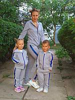 Легкий спортивно-прогулочный костюм для всей семьиFamily Look Фэмили Лук