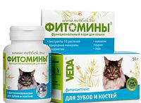 Фитомины для зубов и костей для котов 100 таб
