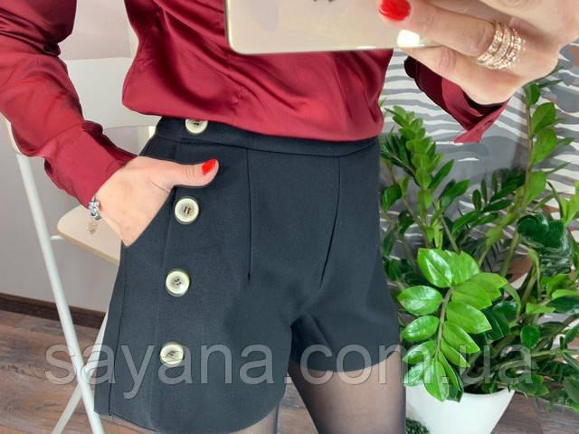 шорты женские оптом