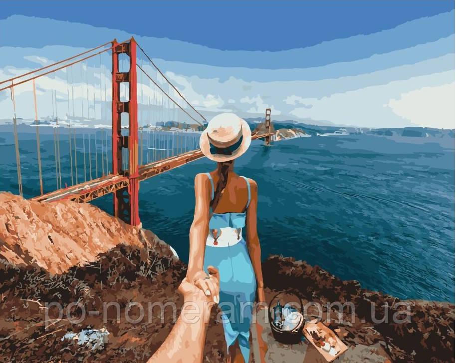 Картина по номерам Следуй за мной Мост Золотые ворота (BK-GX26369) 40 х 50 см  [Без коробки]