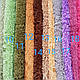 Плед-бамбуковый-травка Евро 220/240 см (Все расцветки), фото 2