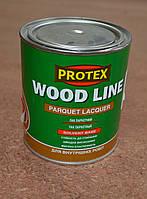 Лак полиуретановый паркетный ( матовый)Wood Line Parquet lacquer PROTEX 0,7 л