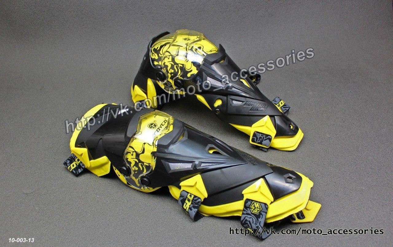 Шарнирные наколенники Scoyco K12 (Черно-желтые)