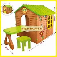 Домик садовый детский игровой со столиком и табуреткой (стульчик) для квартиры и для дачи