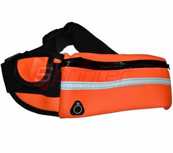 Поясная сумка для фитнеса