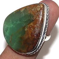 Красивое кольцо капля природный хризопраз в серебре 16,5-17 размер. Кольцо с хризопразом Индия!, фото 1
