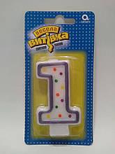 """Свічка цифра """"1""""  7.6см. Веселе витівка"""