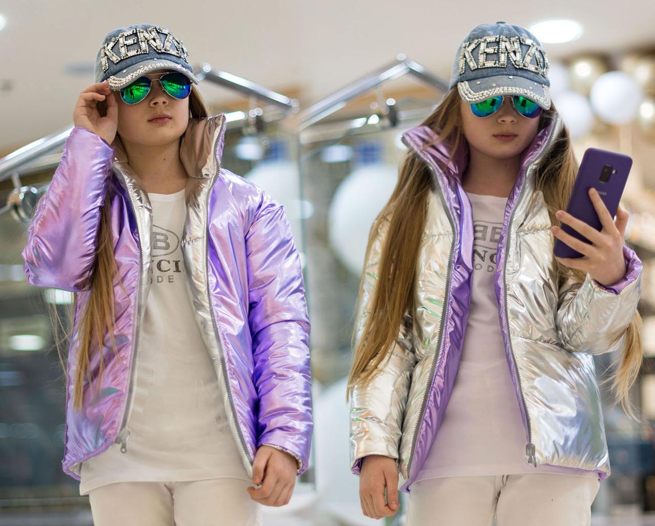 """Детская стильная двухсторонняя куртка демисезон 188 """"Подросток Металлик Двухцвет"""" в расцветках"""