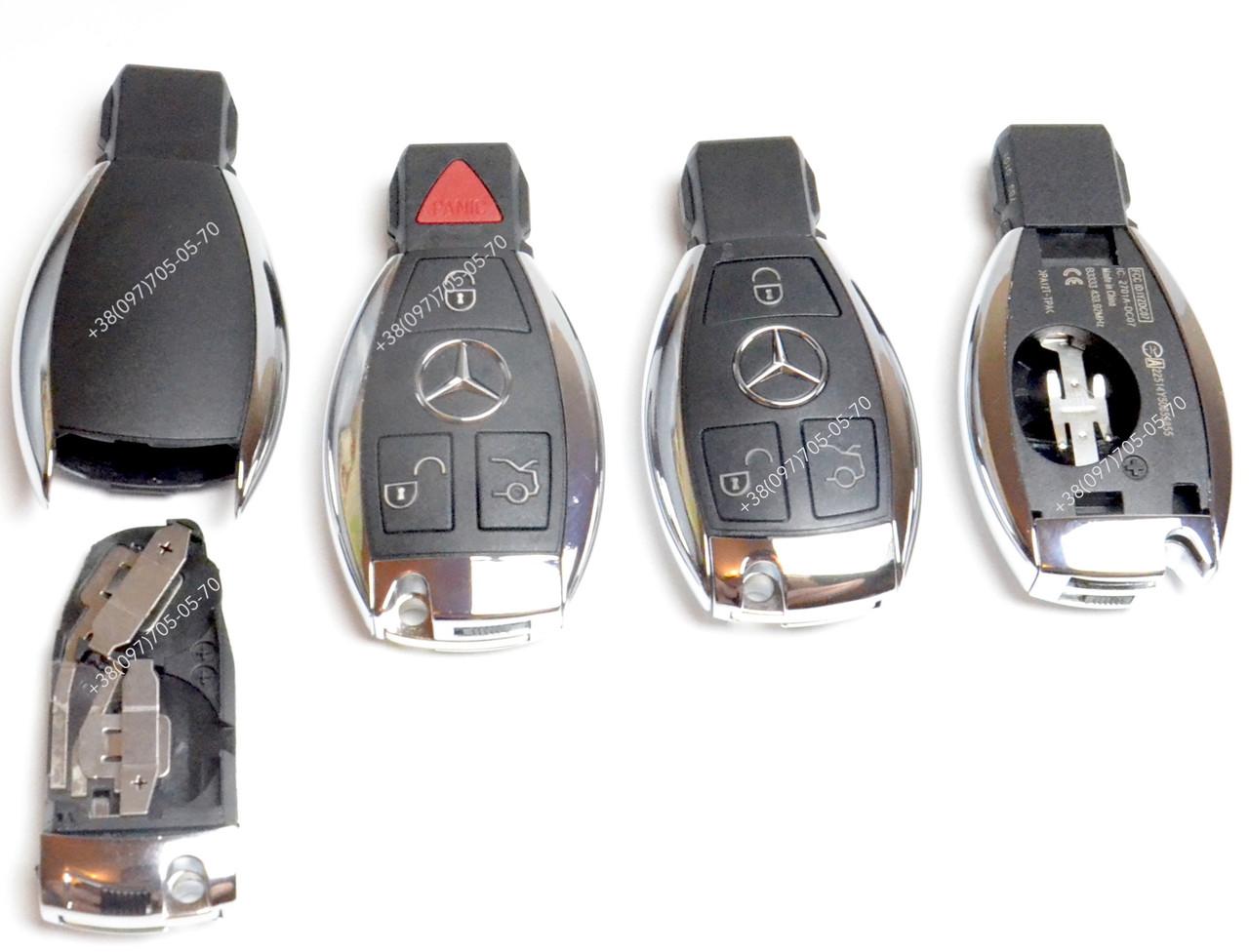 Корпус ключа мерседес хром Mercedes s cl gl ml a b c e w221 w164 x164