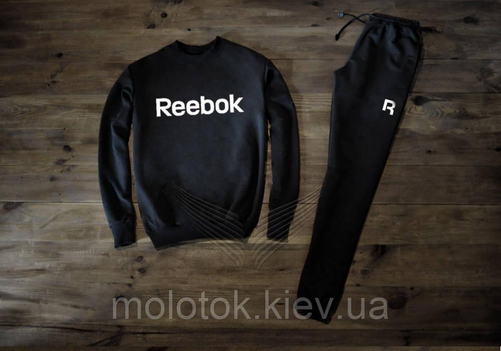 Мужской спортивный костюм Reebok черный на манжете Реплика