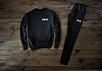 Мужской спортивный костюм Fila черный на манжете Реплика