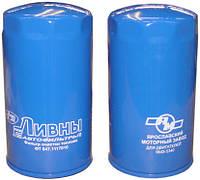 Фильтр топливный ЯМЗ ФТ 047-1117010  пр-во г.Ливны