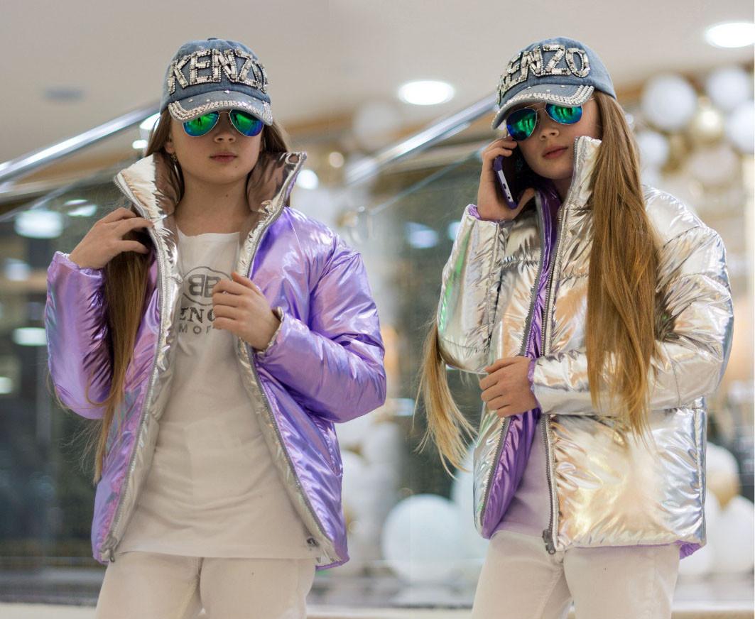 """Детская стильная двухсторонняя куртка демисезон """"Подросток Металлик Двухцвет"""" в расцветках (16-188)"""