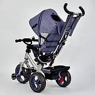 Детский трехколесный велосипед Best Trike 5700 - 3760 Джинс синий Гарантия качества Быстрая доставка, фото 5
