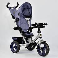 Детский трехколесный велосипед Best Trike 5700 - 3760 Джинс синий Гарантия качества Быстрая доставка, фото 3