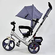 Детский трехколесный велосипед Best Trike 5700 - 3760 Джинс синий Гарантия качества Быстрая доставка, фото 4