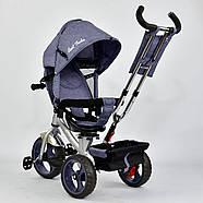 Детский трехколесный велосипед Best Trike 5700 - 3760 Джинс синий Гарантия качества Быстрая доставка, фото 2