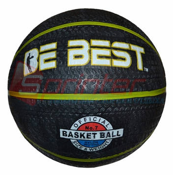 Мяч баскетбольный BIST-Y