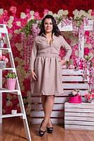 Платье 17. Размер 48,50,52,54, фото 1