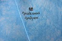Ткань равномерного плетения ручного окраса А026