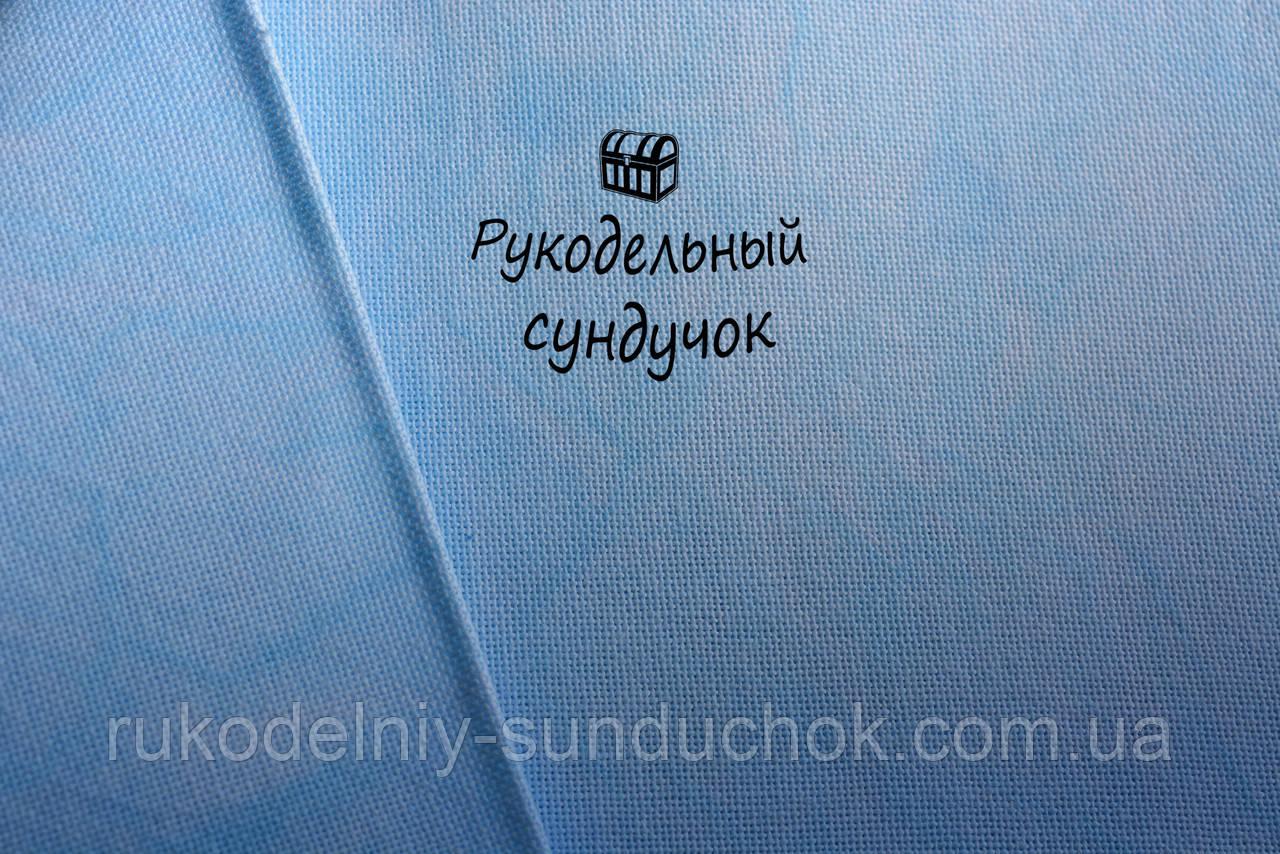Ткань равномерного плетения ручного окраса А028