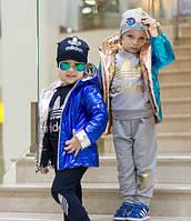 Детская куртка для мальчика и девочки весна - осень