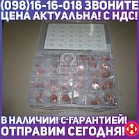 ⭐⭐⭐⭐⭐ Набор медных шайб №1 Ф5*9-Ф28*36  (570 шт) (RIDER)  RD11570ZK