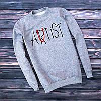 Мужской демисезонный свитшот серый Artist на манжете отличного качества