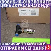 ⭐⭐⭐⭐⭐ Соединитель аварийный тройник 8х5 с быстросъемом (RIDER)  RD 01.05.06
