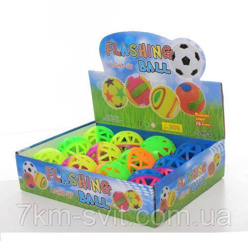Мяч детский MS 2456