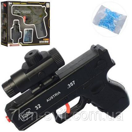 Пистолет 777B