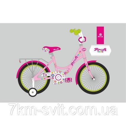 Велосипед детский PROF1 12д. Y1221