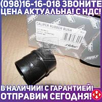 ⭐⭐⭐⭐⭐ Втулка рез. суппорта торм. KNORR SB5 (RIDER)  RD 08413