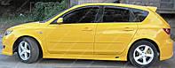 Пороги Мазда 3 Bk Хэтчбек (аэродинамические пороги на Mazda 3 Bk hatchback)