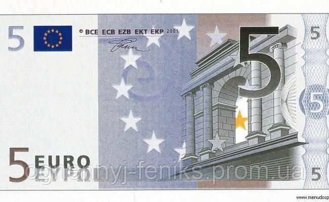Сувенир на холодильник 5 Евро магнит - Огненный Феникс в Одессе